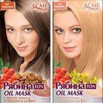 Краска для волос Рябина — красота и здоровье волос