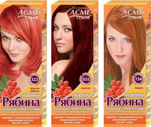 krasnyy-i-ryzhiy-tsvet-volos-2