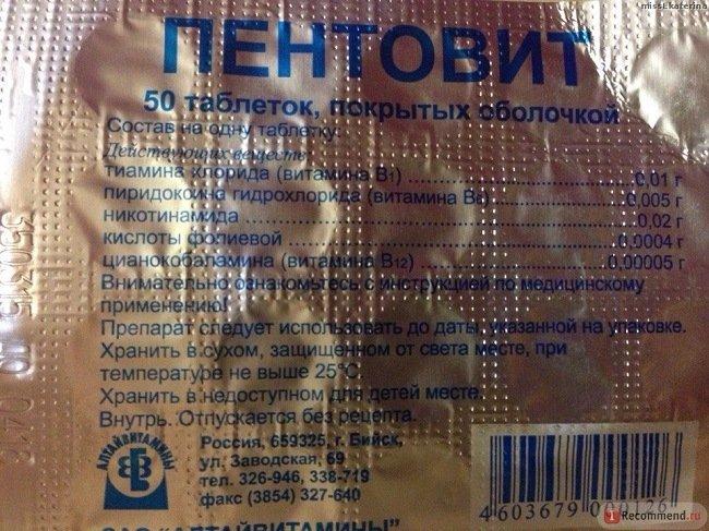 luchshie-vitaminy-dlya-volos3