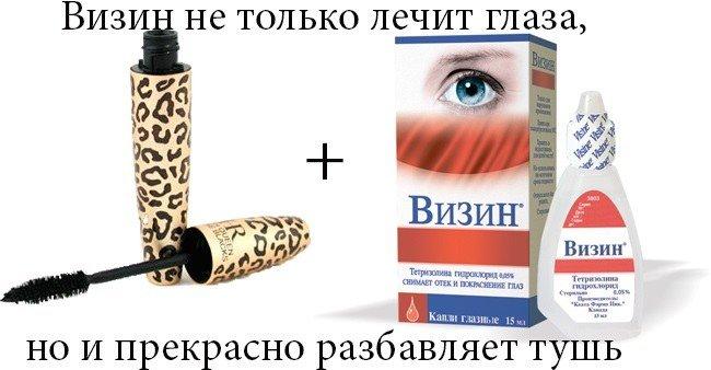 sposoby-razbavleniya-zasohshej-ili-zagustevshej-tushi-dlya-resnic3а
