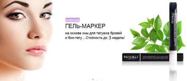 gel-dlya-brovej-i-resnic-universalnoe-sredstvo-dlya-krasoty-i-zdorovya9