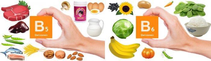 vitaminy-a-i-e-dlya-zdorovya-i-krasoty-brovej-i-resnic4