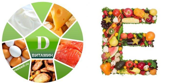 vitaminy-a-i-e-dlya-zdorovya-i-krasoty-brovej-i-resnic8а