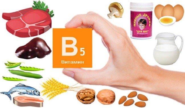 vitaminy-ot-sediny-volos-kakogo-vitamina-ne-hvataet3