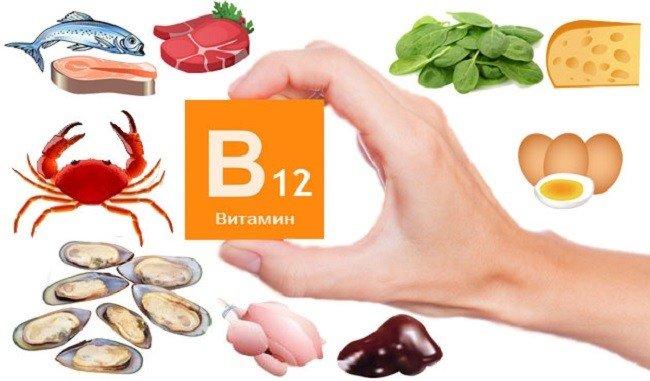 vitaminy-ot-sediny-volos-kakogo-vitamina-ne-hvataet5