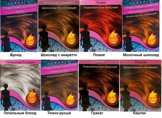 obzor-luchshih-ottenochnyh-shampunej-dlya-volos5