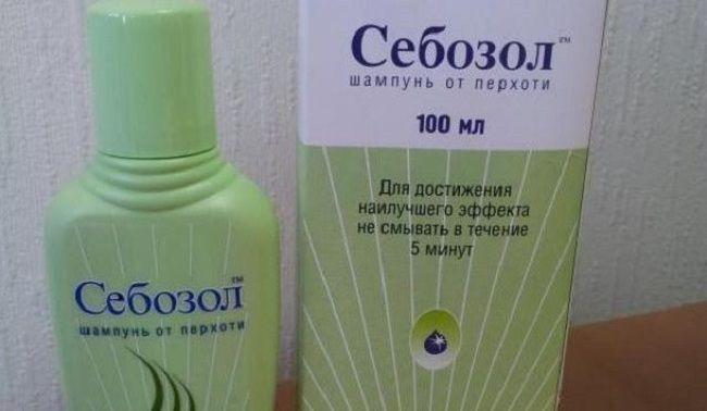 protivogribkovyj-specialnyj-shampun-dlya-volos-ot-perhoti-i-lishaya5