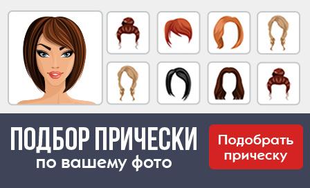 Как пользоваться мелками для волос? 10 советов с фото