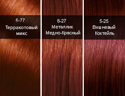 Mixing-Colors-krasnyye-ottenki