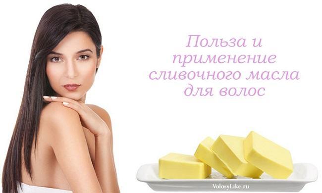 keratinovaya-maska-dlya-volos9