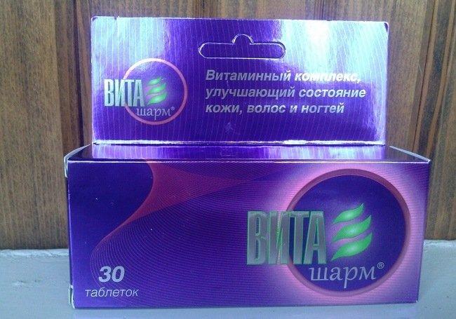 luchshie-vitaminy-dlya-volos15