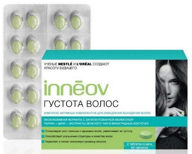 luchshie-vitaminy-dlya-volos9