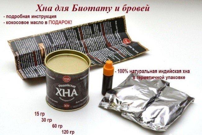 kachestvennaya-hna-dlya-brovej-i-pravila-ee-razvedeniya5
