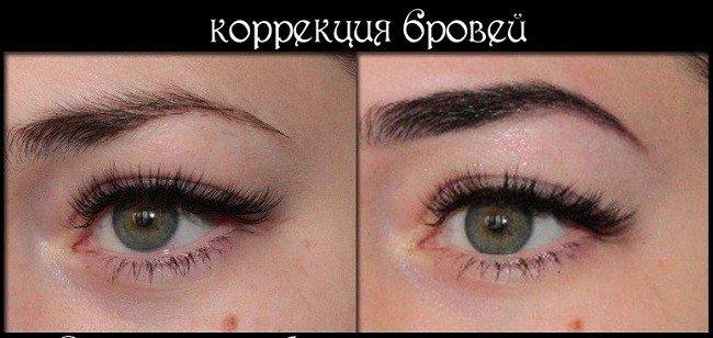 kak-polzovatsya-cirkulem-leonardo-dlya-brovej5