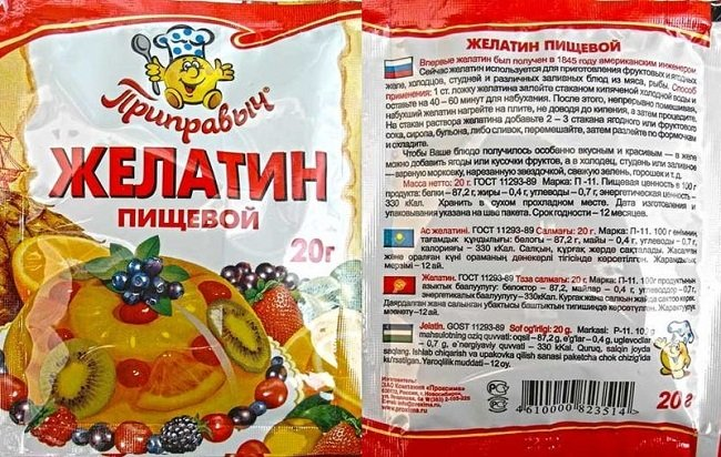 kak-provesti-laminirovanie-resnic-zhelatinom-v-domashnih-usloviyah1
