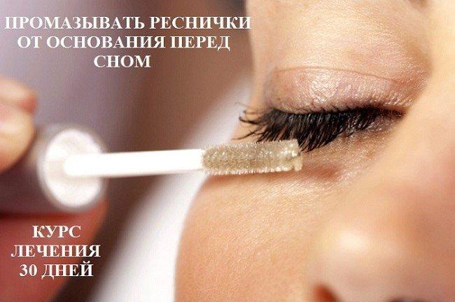 kamfornoe-maslo-dlya-resnic-i-brovej-v-raznyh-recepturah4